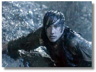 rain rain rain rain rain rain rain rain